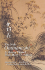 The Noh Ominameshi: A Flower Viewed from Many Directions (Cornell East Asia #118) Cover Image