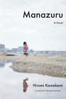 Manazuru Cover Image