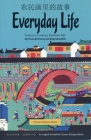 Everyday Life: Through Chinese Peasant Art Cover Image