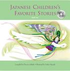 Japanese Children's Favorite Stories Book Two: CD Edition Cover Image