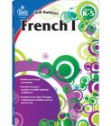 French I, Grades K - 5 (Skill Builders) Cover Image