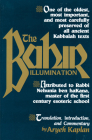 The Bahir Cover Image