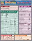 Hebrew Vocabulary (Quickstudy: Academic) Cover Image