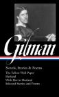 Charlotte Perkins Gilman: Novels, Stories & Poems (LOA #356) Cover Image