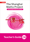 The Shanghai Maths Project Teacher's Guide Year 1 Cover Image