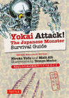 Yokai Attack!: The Japanese Monster Survival Guide Cover Image
