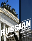 Russian, Book 3: Russian Through Poems and Paintings Cover Image