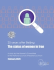 25 Years After Beijing, the Status of Women in Iran Cover Image