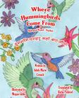 Where Hummingbirds Come From Bilingual Nepali English Cover Image