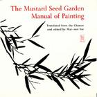 The Mustard Seed Garden Manual of Painting: A Facsimile of the 1887-1888 Shanghai Edition Cover Image