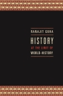 History at the Limit of World-History (Italian Academy Lectures) Cover Image