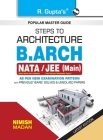 Steps to Architecture: B.Arch (NATA/JEE-Main) Exam Guide Cover Image