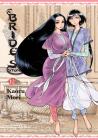 A Bride's Story, Vol. 12 Cover Image