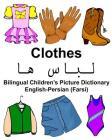English-Persian (Farsi) Clothes Bilingual Children's Picture Dictionary Cover Image
