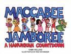 Maccabee Jamboree Cover Image