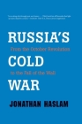 Russia's Cold War: From the October Revolution to the Fall of the Wall Cover Image