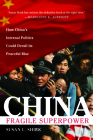 China: Fragile Superpower Cover Image