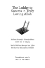 The Ladder to Success in Truly Loving Allah Cover Image