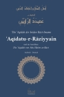 Die Aqidah der Raziyyain: und im Anschluss: Die ʿAqīdah von Abu Hātim ar-Rāzī Cover Image