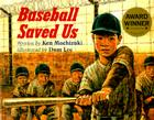 Baseball Saved Us Cover Image