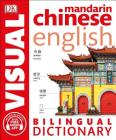 Mandarin Chinese-English Bilingual Visual Dictionary Cover Image