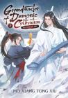 Grandmaster of Demonic Cultivation: Mo Dao Zu Shi (Novel) Vol. 2 Cover Image