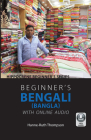 Beginner's Bengali (Bangla) with Online Audio Cover Image