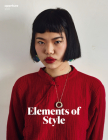 Elements of Style: Aperture 228 (Aperture Magazine #228) Cover Image