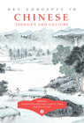 Key Concepts in Chinese Thought and Culture, Volume I Cover Image