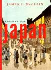 Japan: A Modern History Cover Image