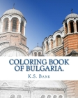 Coloring Book of Bulgaria. Cover Image