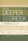 Going Deeper with New Testament Greek, Revised Edition: An Intermediate Study of the Grammar and Syntax of the New Testament Cover Image