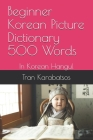 Beginner Korean Picture Dictionary 500 Words: In Korean Hangul Cover Image