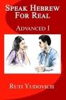 Speak Hebrew For Real: Advanced I Cover Image
