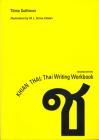 Khian Thai: Thai Writing Workbook Cover Image