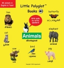 Animals: Bilingual Tamil and English Vocabulary Picture Book (with Audio by Native Speakers!) Cover Image