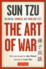 The Art of War: Bilingual Chinese and English Text (the Complete Edition) Cover Image