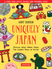 Uniquely Japan: A Comic Book Artist Shares Her Personal Faves - Discover What Makes Japan the Coolest Place on Earth! Cover Image