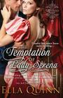 The Temptation of Lady Serena Cover Image