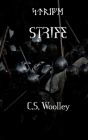 Strife: Courage Cannot Waiver Cover Image