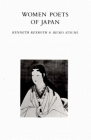 Women Poets of Japan Cover Image