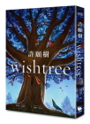 Wishtree Cover Image