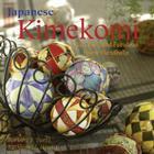 Japanese Kimekomi: Fast, Fun, and Fabulous Fabric Handballs! Cover Image