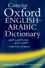 The Concise Oxford English-Arabic Dictionary of Current Usage Cover Image