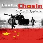 East of Chosin Lib/E: Entrapment and Breakout in Korea, 1950 Cover Image