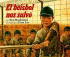 El Beisbol Nos Salvo Cover Image