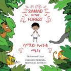 Samad in the Forest (English - Tigrinya Bilingual Edition) Cover Image