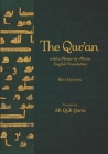 The Qur'an: With a Phrase-by-Phrase English Translation Cover Image