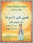 The Boy Without a Name: English-Arabic Edition (Hoopoe Teaching-Stories) Cover Image