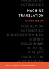 Machine Translation (MIT Press Essential Knowledge) Cover Image